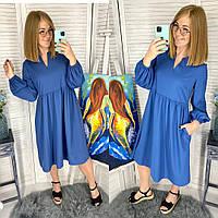 Платье женское однотонное большого размера