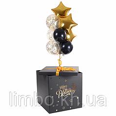 """Коробка сюрприз с шарами и надписью """"Happy Birthday"""""""