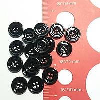 Рубашечная пуговица пластиковая, 11 мм диаметр, черная глянцевая, фото 1