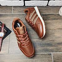 Кроссовки Adidas HAVEN 30991 ⏩ [ 44 последний размер ]