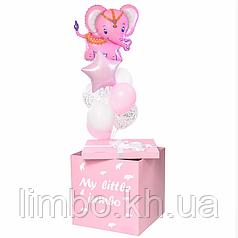 Коробка с шариками с розовым слоненком