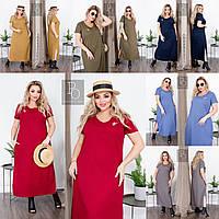 Льняное свободное платье с карманами в боковых швах, с разрезами, 6 цветов р.48-50,52-54,56-58,60-62 код 406С