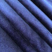 Велюровая махра тёмно-синяя LK-15420 (Турция)