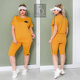 """Модный прогулочный женский спортивный костюм """"Tiger """" с шортами, батал, 48-50, 60-62 код 8001С, фото 7"""
