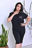 """Модный прогулочный женский спортивный костюм """"Tiger """" с шортами, батал, 48-50, 60-62 код 8001С, фото 6"""