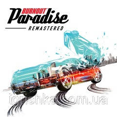 Burnout Paradise Remastered Ps4 (Цифровий аккаунт для PlayStation 4) П3