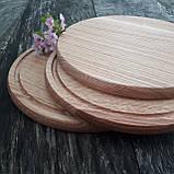 Доска для пиццы 25 см.кухонная разделочная круглая деревянная из ясеня, дуба РД-19, фото 4
