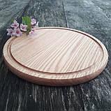 Доска для пиццы 25 см.кухонная разделочная круглая деревянная из ясеня, дуба РД-19, фото 5