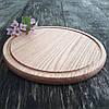 Доска для пиццы 40 см. круглая деревянная разделочная доска из ясеня, дуба РД-9, фото 6