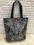 Пляжные сумки оптом  (ЗОЛОТО ЗЕБРА)31*33см, фото 2