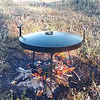 Сковорода мангал из диска бороны с крышкой  40 см для костра