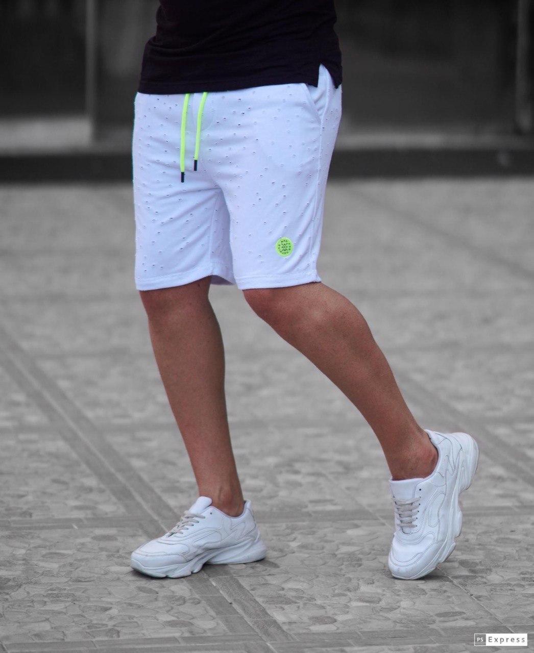 Чоловічі шорти білі Madmext