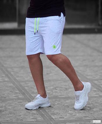 Чоловічі шорти білі Madmext, фото 2