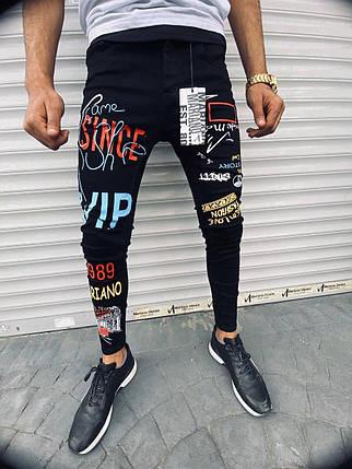Джинсы мужские зауженные черные с цветными надписями, фото 2