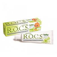 Зубная паста Ромашка R.O.C.S. 45 г
