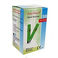 Тест-полоски для глюкометра Easy Touch для определения уровня глюкозы с чипом (50 шт) (AIR000048)