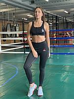 Комплект костюм спортивный компрессионный женский Reebok Рибок (S,M,L)