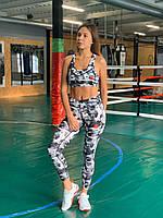 Комплект костюм спортивный компрессионный женский Reebok Рибок (L последний размер)
