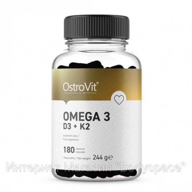 OstroVit, Омега Omega 3 D3+K2, 180 капсул