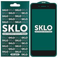 Захисне скло SKLO 5D (full glue) для Oppo A71