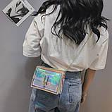Женская голографическая прозрачная сумочка на цепочке клатч прозрачный 0001, фото 5