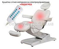 Кушетка косметологическая электрическая с подогревом и 4-мя моторами кресло-кушетка для косметологии