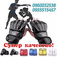 СУПЕР БИТКИ для mma,самбо,перчатки для смешанных единоборств,перчатки для миксфайта
