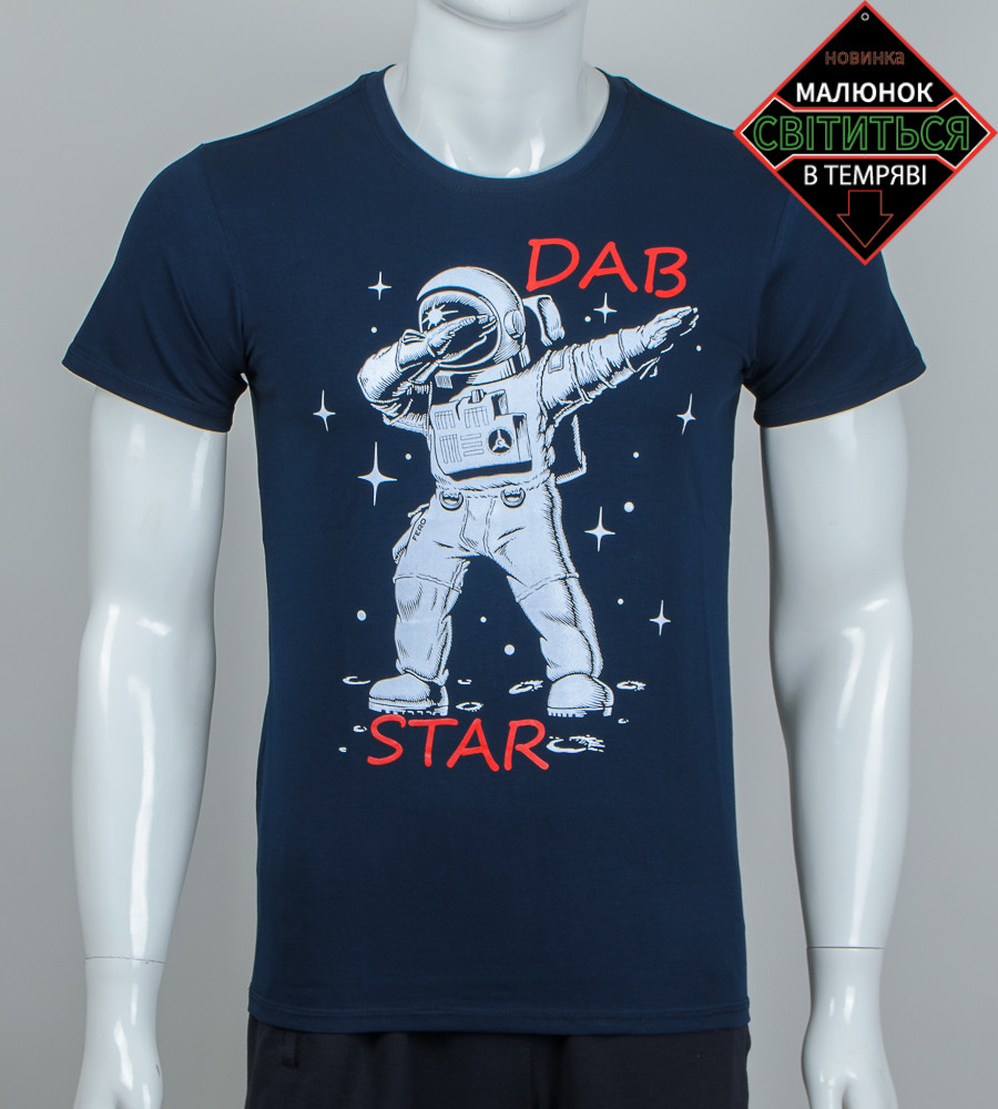 Футболка мужская светящаяся DAB Star (2061м), Т.Синий
