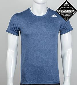 Футболка мужская мулине светоотражающая Adidas (2070м), Синий