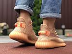 Мужские кроссовки Yeezy Boost (светло-коралловые) 9556, фото 2