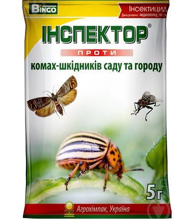 Инспектор - инсектицид универсальный, 5 г, фото 2