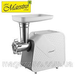 Мясорубка Maestro MR-851, 1500 Вт.