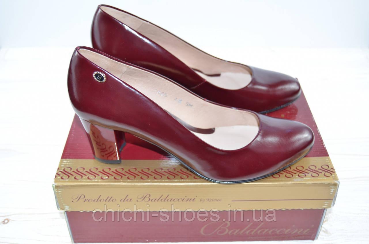 Туфли женские Baldaccini 742500 бордовые кожа (последний 41 размер)