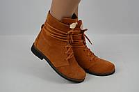 Ботинки женские демисезонные Leal 6227-5 жёлтые замша, фото 1