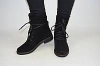 Ботинки женские демисезонные Leal 6227 чёрные замша, фото 1