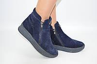 Ботинки женские зимние Carlo Pachini 4-2578-22 синие замша, фото 1