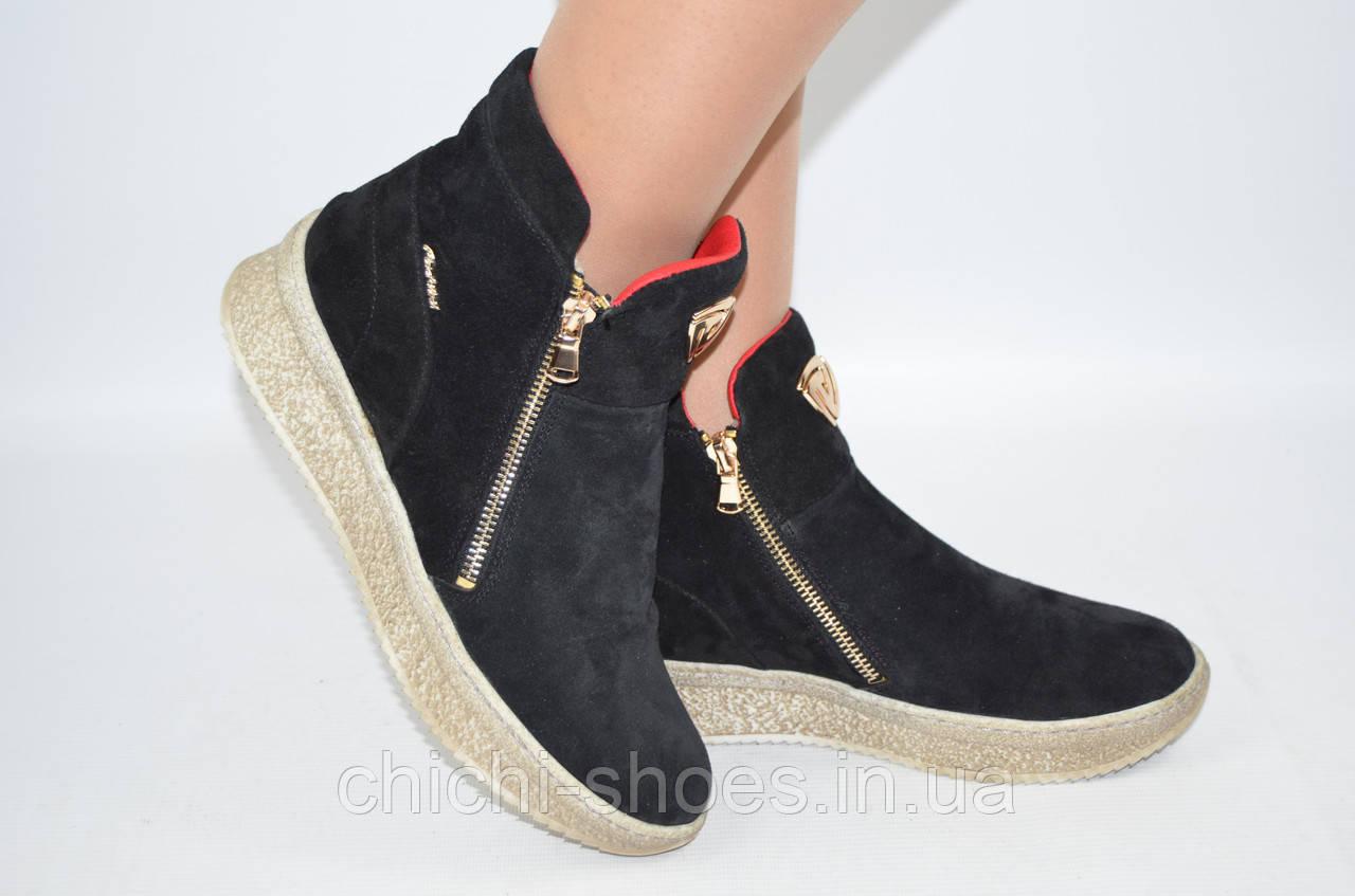 Ботинки женские зимние Carlo Pachini 4-2578-12 чёрные замша на платформе