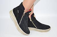 Ботинки женские зимние Carlo Pachini 4-2578-12 чёрные замша на платформе, фото 1