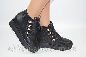 Ботинки женские зимние Carlo Pachini 2562-13 чёрные кожа на платформе размеры 37,40