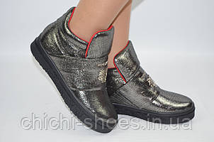 Ботинки женские зимние Carlo Pachini 4-2573-81 серебро кожа (последний 37 размер)