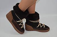 Ботинки женские зимние Kluchini 3924 коричневые кожа, фото 1