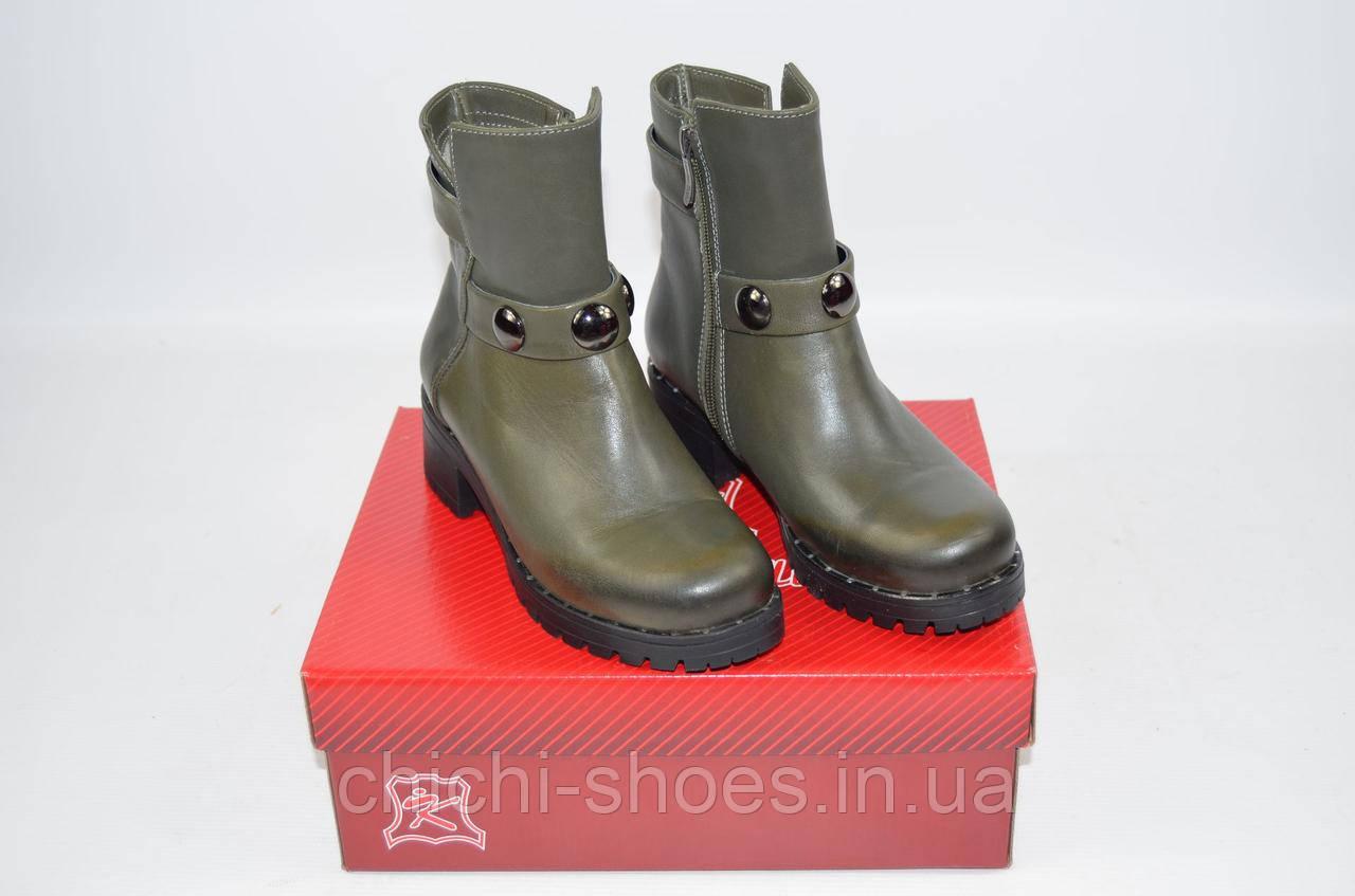 Ботинки женские зимние Leader Style 2572 зелёные кожа низкий ход