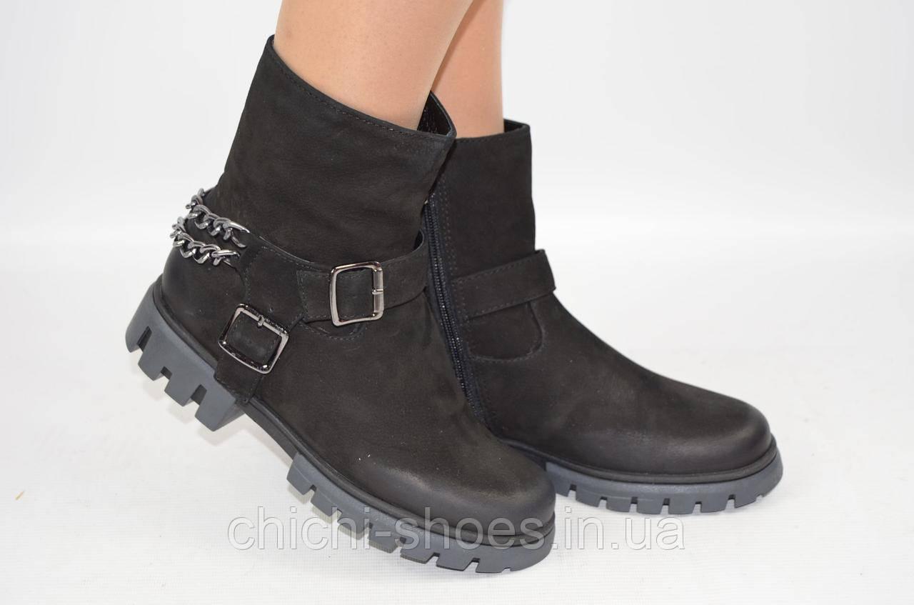 Ботинки женские зимние Leader Style 2557 чёрные замша