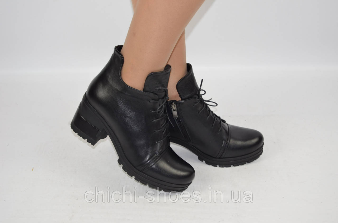 Ботильоны женские зимние Roccol 6640-1 чёрные кожа каблук размеры 36,37