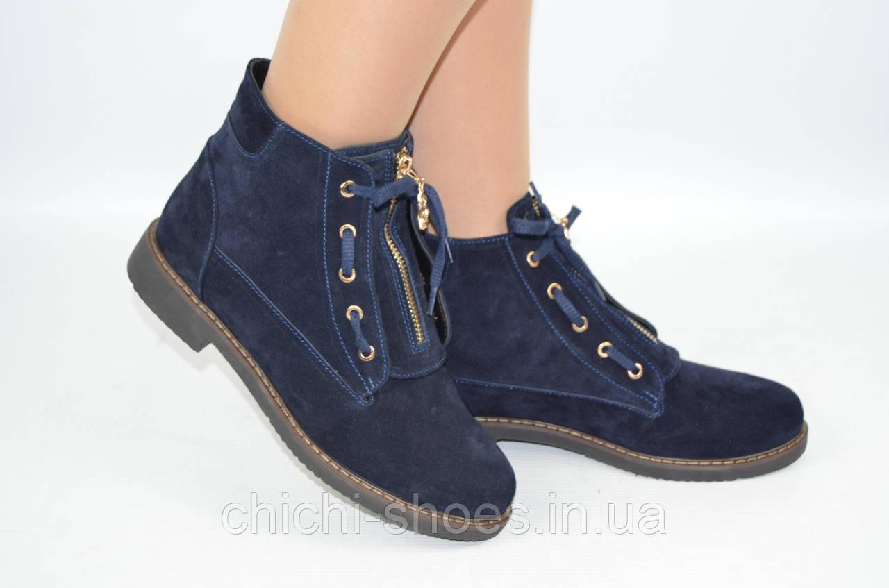 Ботинки женские демисезонные Leal 72106 синие замша (последний 38 размер)