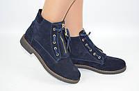 Ботинки женские демисезонные Leal 72106 синие замша (последний 38 размер), фото 1