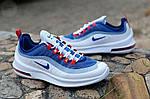 Чоловічі кросівки Nike Air Max Axis (біло-сині) 457TP, фото 3