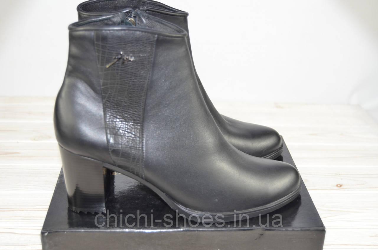 Ботильоны женские LEEX 330 чёрные кожа каблук (последний 41 размер)