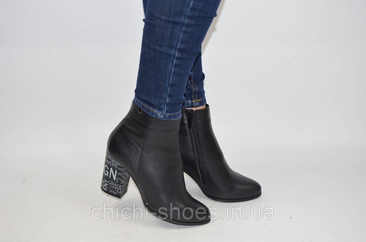 Ботильоны женские Kayri 9824 чёрные кожа каблук (последний 36 размер)