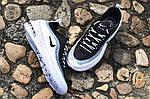 Чоловічі кросівки Nike Air Max Axis (біло-чорні) 454TP, фото 4